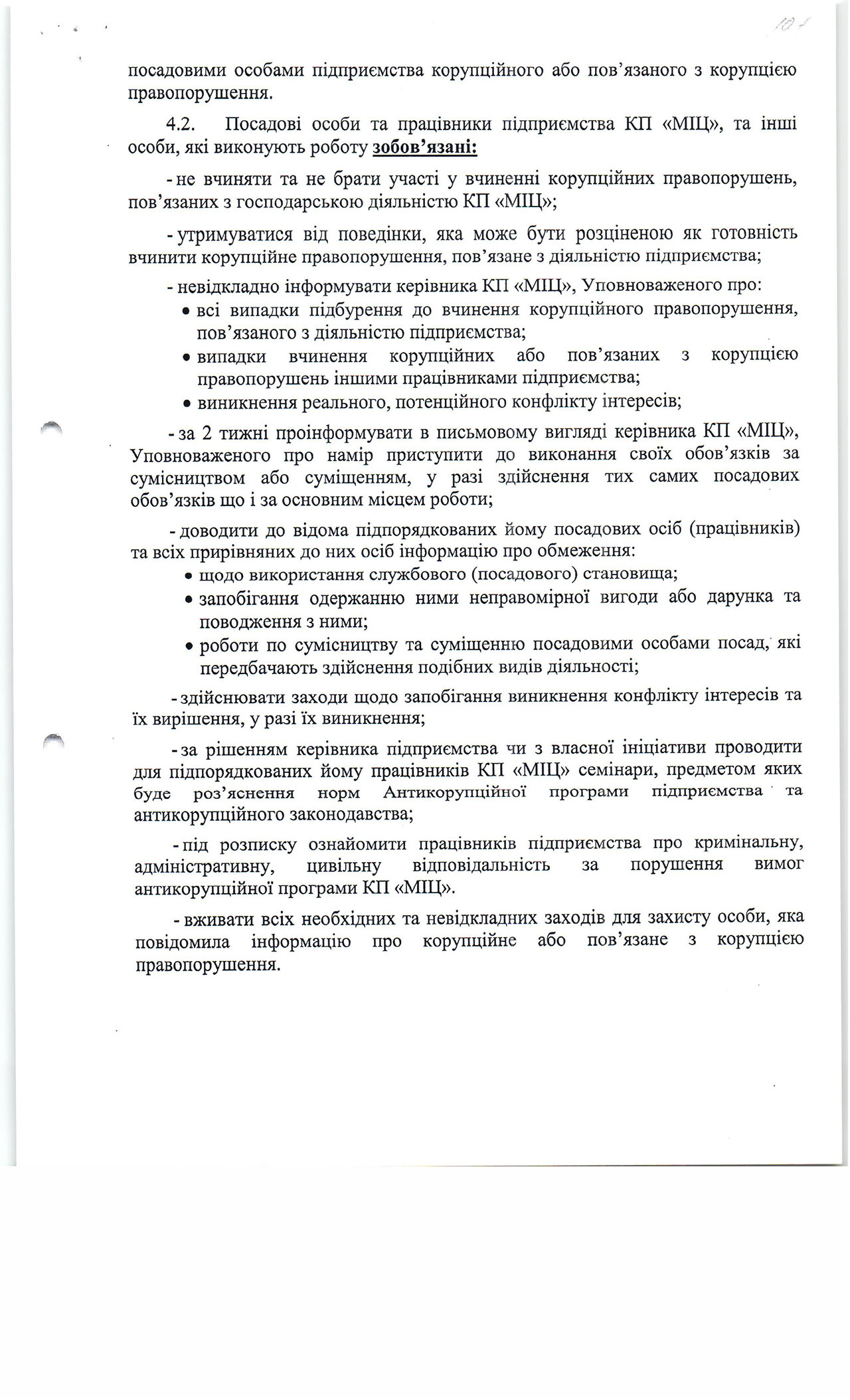 Страница_01.jpg